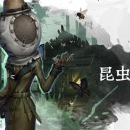 【App Storeランキング(7/3)】NetEaseの『荒野行動』『IdentityⅤ』がワンツーフィニッシュを飾る Google Play版7周年の『戦国炎舞』が10位