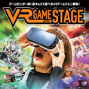 タイトーステーションセブンパークアリオ柏店に『VR GAME STAGE』導入 13タイトルのVRゲームがプレイ可能に