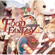 ファンドールグローバル、『フードファンタジー』のAmazonアプリ版を配信開始!
