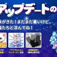 ESTgames、『マイにゃんカフェ』で「猫の恩返しイベント」を開催するアップデートを実施 猫カフェ「てまりのおうち」とのコラボイベントも開催