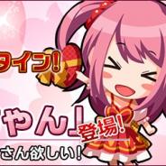 インゲーム、『リトルリッチマン』にてバレンタインイベント開催! 限定キャラ「こころちゃん」が登場