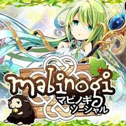 ネクソン、『マビノギソーシャル』をMobageでリリース…人気オンラインゲームのソーシャルゲーム