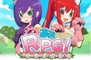 アンビション、『萌えCanRPG!~Remember Pretty Girls~』をdocomo dメニューでリリース