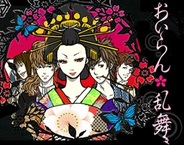 NEO COSMIC、カードゲーム『花魁★華乱舞』がスマートフォン版Mobageで提供開始