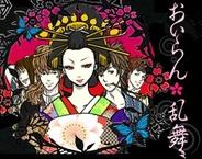 NEO COSMIC、『花魁★華乱舞』をSP版GREEで提供開始
