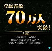 KONAMIの『スター・ウォーズ コレクション -ジェダイvsシス-』の会員数が70万人突破