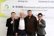 Aiming、中国モバイルゲーム大手の触控と韓国市場向けモバイルゲーム配信で戦略的提携
