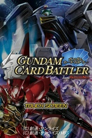バンダイナムコゲームス、新作ソーシャルゲーム『ガンダムカードバトラー』を開発中…TCG風のバトルシステムを採用