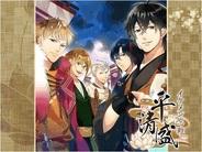 サイバード、人気恋愛ゲーム『イケメン恋戦◆平清盛』のAndroidアプリ版をリリース