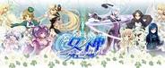 dango、iOS『女神クロニクル』で「アリーナバトルランキング」を開催 カヤックの「ナカマップ」も導入