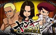 ソーシャルゲームファクトリー、リアルタイムバトルRPG『ヤンキーUTOPIA』をGREEでリリース