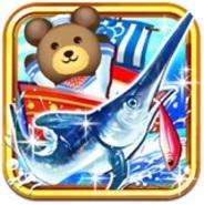 コロプラ、iOS向け釣りゲーム『クマ、世界を釣る!』をリリース