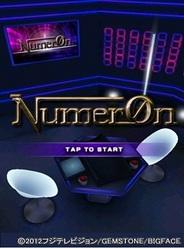 フジテレビのスマートフォンアプリ『Numer0n』が累計200万DLを突破