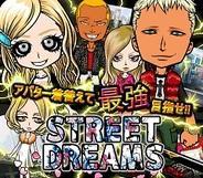 UPPER FLOOR、『StreetDreams』を「Mobage」でリリース