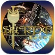 アリスマティック、本格スロットRPG『スロットRPG〜聖女の祈り〜』の提供開始