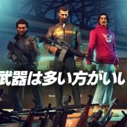 ゲームロフト、次世代オープンワールドクライムゲーム『ギャングスター ニューオーリンズ』を本日より配信開始