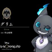 アニプレックス、『ディズニー ツイステッドワンダーランド』の公式サイトで新キャラ「グリム(CV.杉山紀彰さん)」を公開