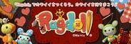 マトリックス、GREE『Ragdoll』で「バレンタインイベント」を開始 新キャラクター「ぬこ獣」「クマキカイ」も追加