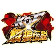 SNKプレイモア、『KOF×餓狼伝説』をMobageでリリース…2大格闘ゲームのキャラが登場するカードゲーム