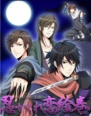 アンダムル、恋愛ゲーム『忍かくれ恋絵巻』をMobageで提供開始
