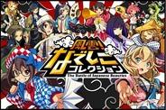 KONAMI、『風雲!なでしこコレクション』をGREEでリリース…「ラブプラス」の内田明理とミノ☆タローの強力タッグ
