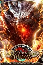 ジークレスト、iOS向けソーシャルRPG『ドラゴンズシャドウ』のオープンサービス開始