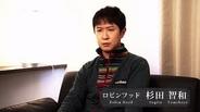 セガネットワークス、『デーモントライヴ』出演の人気俳優・杉田智和さんのインタビューを公開