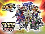 【FP版Mobageランキング(2/22)】バンダイナムコゲームス「スーパーロボット大戦 Card Chronicle」が20位に