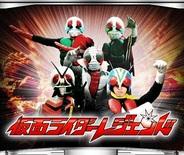 【mixiゲームランキング(2/23)】バンダイナムコゲームス『仮面ライダーレジェンド』が首位