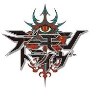 セガネットワークス、協力対戦型バトルRPG『デーモントライヴ』を2月28日に配信決定