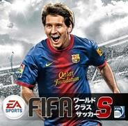 EA、本格ソーシャルサッカーゲーム『FIFAワールドクラスサッカーS』をMobageでリリース