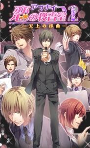 ジグノシステムジャパン、『アブナイ★恋の捜査室 2nd』のAndroidアプリ版をリリース