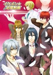 デジトップ、恋愛ゲーム『イケメン☆お世話係』をSP版GREEで配信中