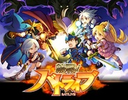 バンダイナムコオンライン、リアルタイムバトルゲーム『熱戦!バトライブ』をGREEでリリース