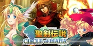 スクウェア・エニックスとグリー、『聖剣伝説 CIRCLE of MANA』の提供開始