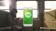 NHN Japan、石原さとみさんを起用した「LINE」の春CMの放映開始…LINE GAMEのCMも