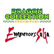 『ドラゴンコレクション』と『エンペラーズ サガ』がコラボキャンペーンを開始