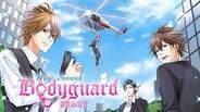 ボルテージ、英語版恋ゲーム『恋人は専属SP(My Sweet Bodyguard)』の配信開始