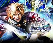 遊ネット、オンラインRPG『戦神のドラゴンレイド』をSP版Mobageで提供開始