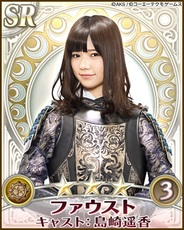 コーエーテクモゲームス、『AKB48の野望』のTVCMの放映開始 島崎遥香さん主演、記念カードをプレゼント!