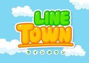 NHN Japan、TVアニメ「LINE TOWN」を4月3日より放送開始…LINEスタンプの人気キャラが登場!