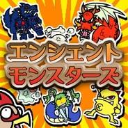 ゲームウオッチ、『エンシェントモンスターズ』をSP版GREEでリリース