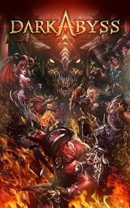 グリー、グリー初のダークファンタジーRPG『ダークアビス』の事前情報を公開