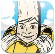バナナ育成アプリ『バナゲー』がリニューアル…「バナゲーマスコットコレクション」がガシャポンで発売開始