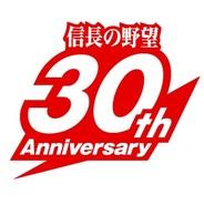 コーエーテクモゲームス、「信長の野望の日」認定を記念し、オンラインタイトルの30周年キャンペーンを強化
