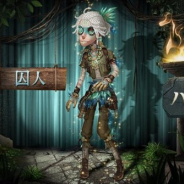 NetEase Gamesの『IdentityⅤ』がApp Store売上ランキングで52位→4位に急浮上 新サバイバー「囚人」が手に入るUR衣装の登場で