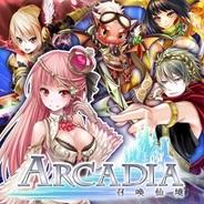 KLab、中国モバイルゲーム市場に参入! 第1弾は『召喚アルカディア』