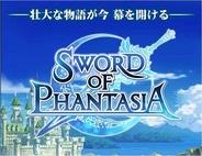 【AppStoreゲーム無料ランキング(4/6)】ポケラボの新作「SWORD OF PHANTASIA」が首位 「神撃のバハムート」も2位に登場