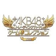 MTI、『AKB48 トレーディングカード ゲーム&コレクション』でトレカ対戦機能を追加