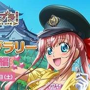 スター育成位置ゲー『スタプラ!』、名古屋鉄道とデジタルスタンプラリーを開催